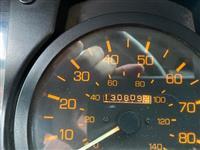 1992 Mitsubishi FK