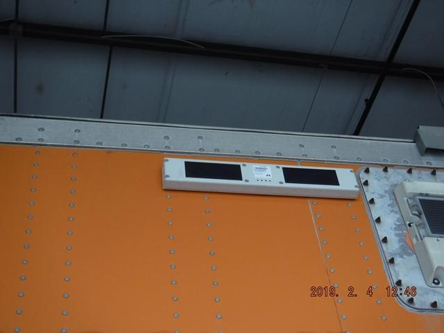 2007 Wabash Van for sale-59205725